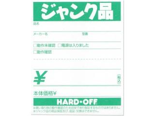 pricecard
